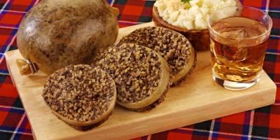 Haggis: A True Scottish Delicacy